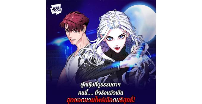 20 webtoon whiteblood