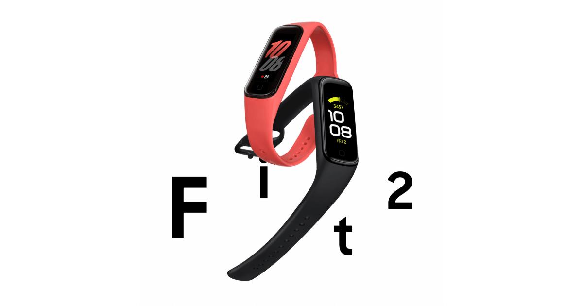 สนุกกับการออกกำลังกายมากกว่าเคย ด้วย Samsung Galaxy Fit2 Smart Band ใหม่ที่มาพร้อมโหมดออกกำลังกายกว่า 90 โหมดในเครื่องเดียว