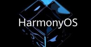 Harmony HongMeng OS