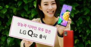 LG Q52 002