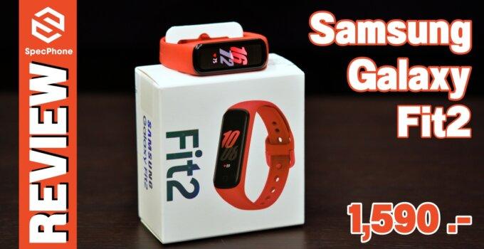 Samsung Galaxy Fit2