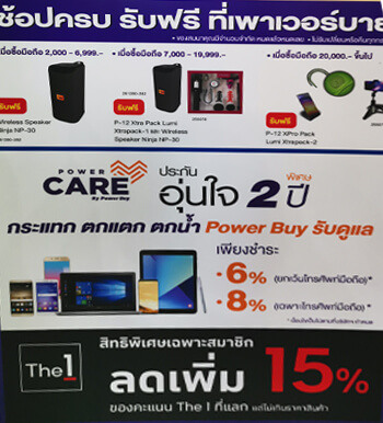 Thailand Mobile Expo 2020 iphone power buy