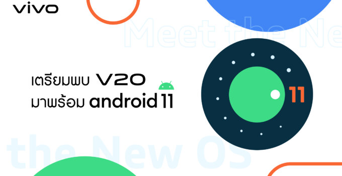 V20 With Android 11 TW