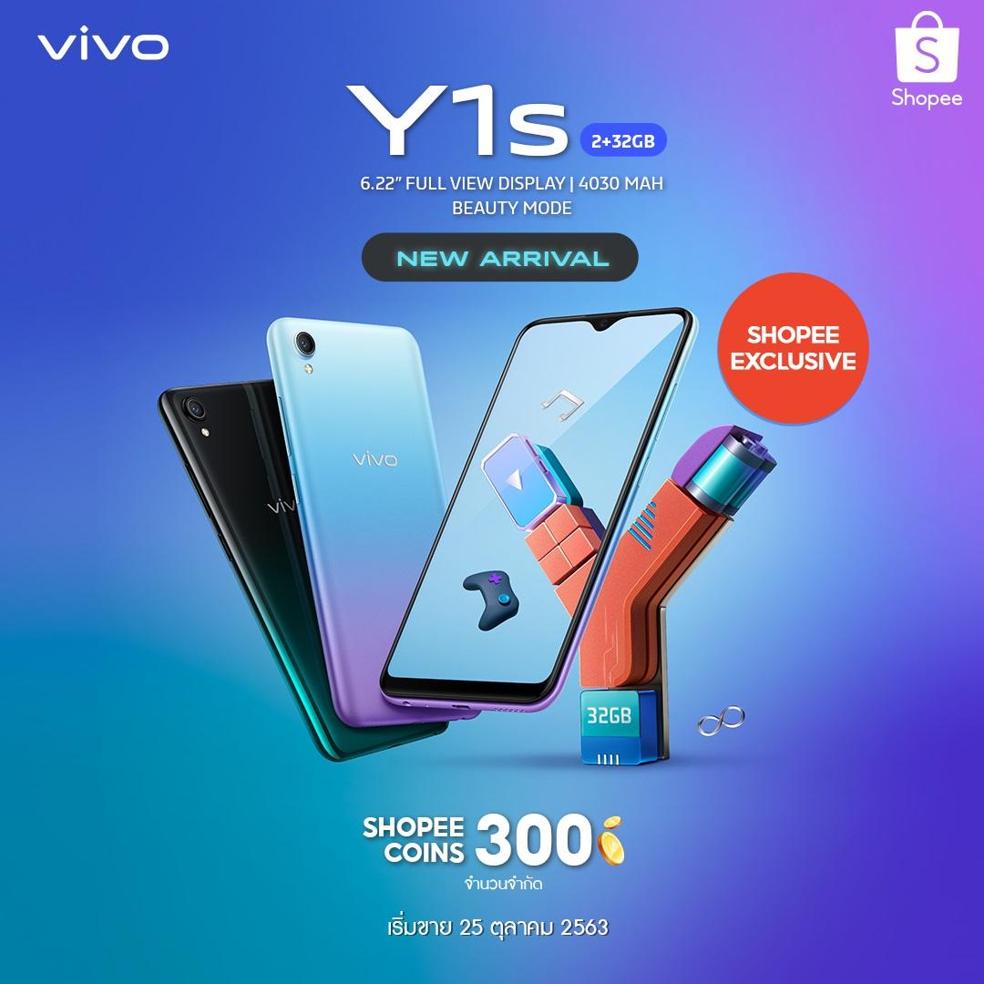 ใหม่! Vivo Y1s มือถือราคาประหยัดสุดคุ้ม วางจำหน่ายแล้ววันนี้ที่ Vivo Official Store บน Shopee เท่านั้น