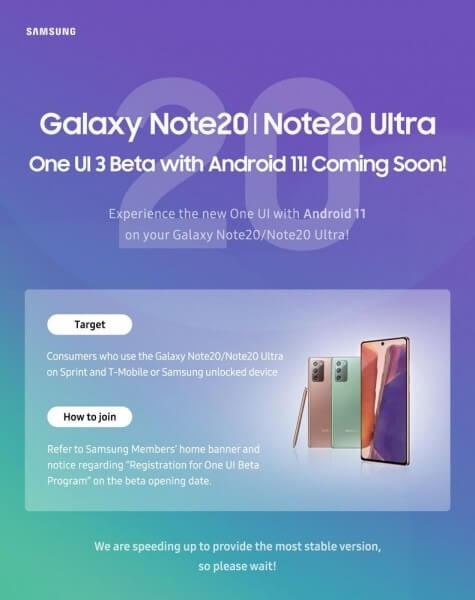 one ui 3.0 note 20