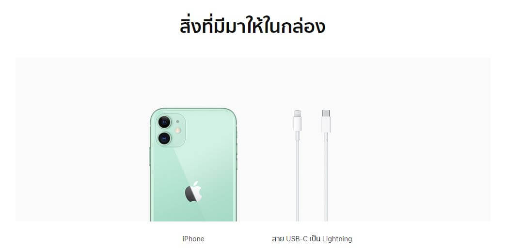 iphone accy