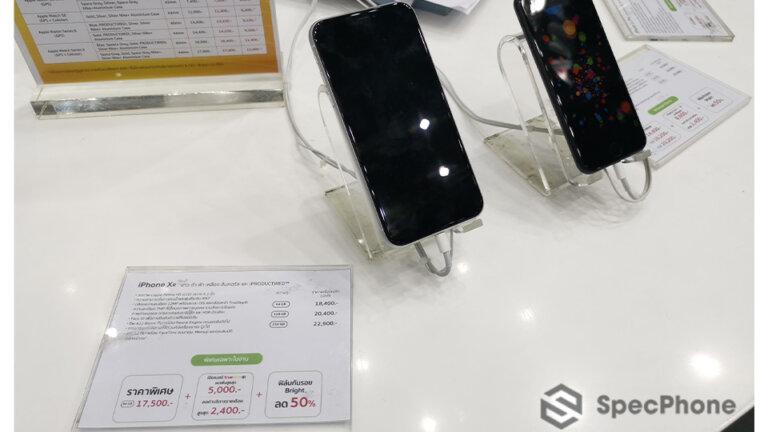 มือถืองาน commart 2020 iphone xr banana