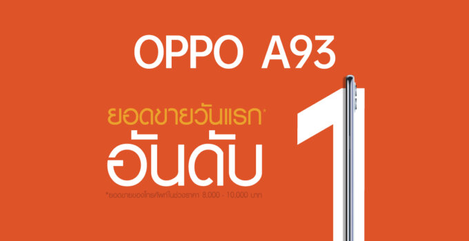 OPPO A93 First Sale 1