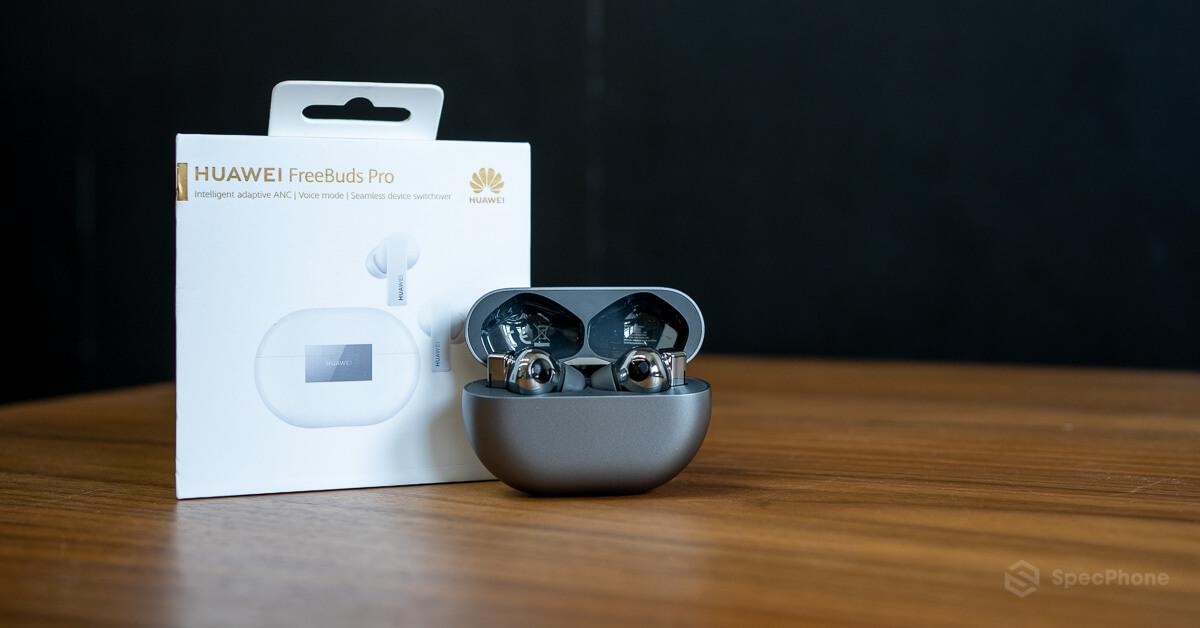 รีวิว HUAWEI FreeBuds Pro หูฟังไร้สายระดับโปร ราคา 5,499 บาท