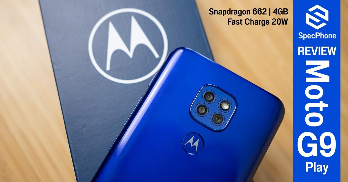 รีวิว Moto G9 Play Pure Android สเปคดี เล่นเกมลื่น ในราคาแค่ 4,990 บาท