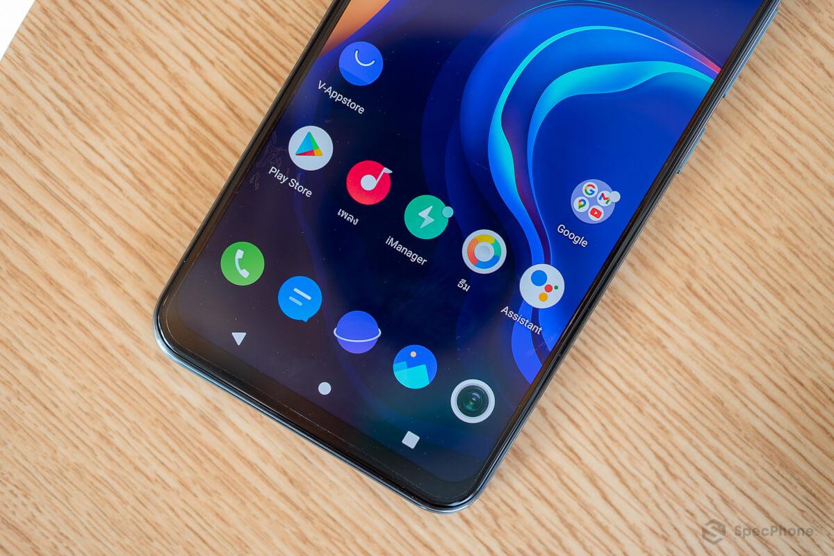 Review Vivo V20 SE SpecPhone 00016