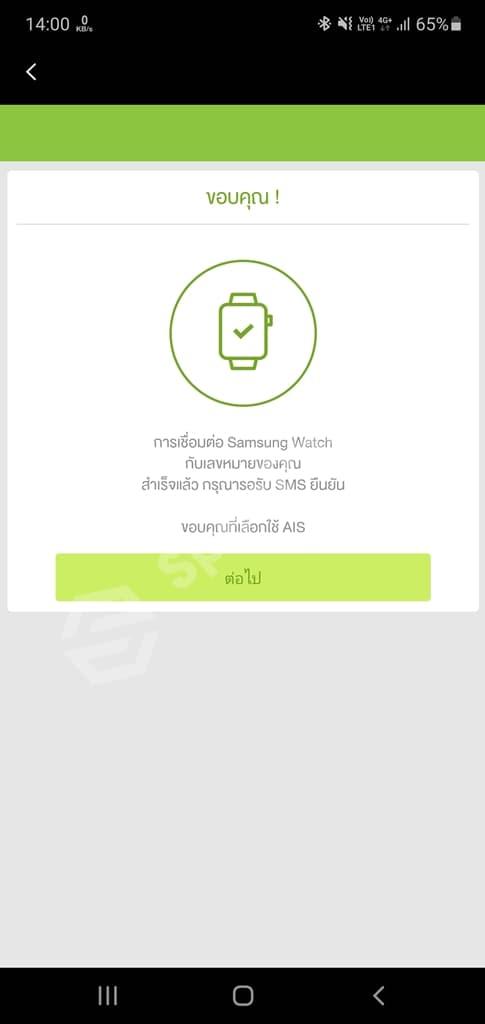 Screenshot 20201009 140054 Galaxy Watch3 PlugIn