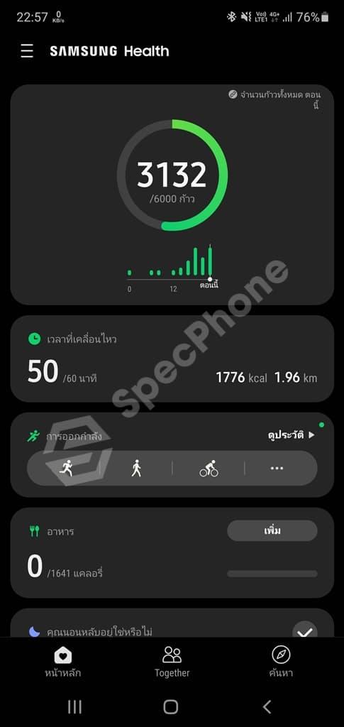 Screenshot 20201009 225723 Samsung Health