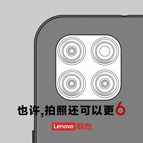 Lenovo เผยมือถือรุ่นใหม่ เตรียมชน Redmi Note 9 5G
