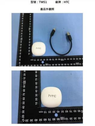 หลุดภาพถ่ายหูฟังไร้สาย HTC TWS1 กลับมาอีกครั้งกับหูฟังทรูไวเลส