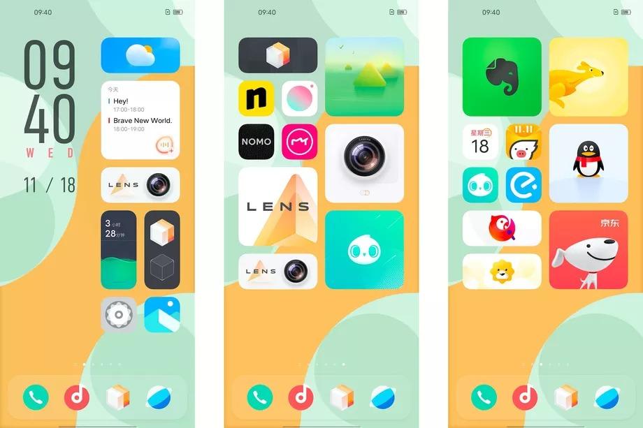 OriginOS ระบบซอฟต์แวร์มือถือสมาร์ทโฟนใหม่ตัวต่อไปของ Vivo