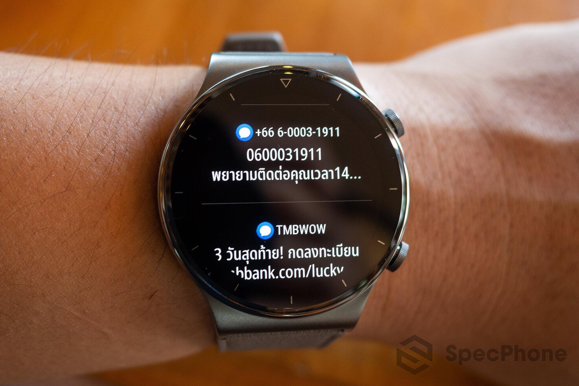 Review Huawei Watch GT 2 Pro SpecPhone 41