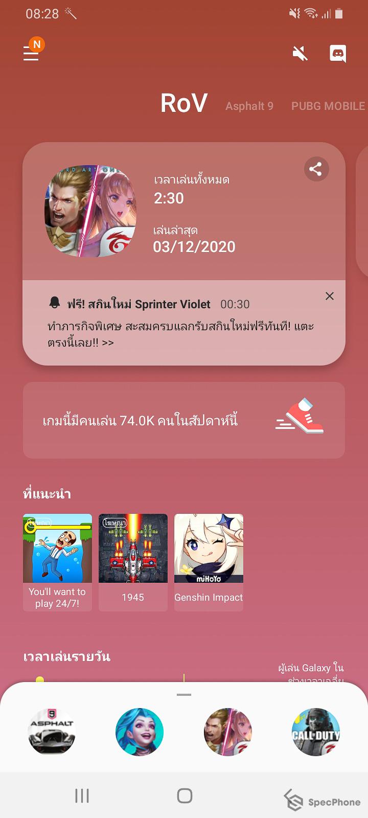 Review Samsung Galaxy A42 5G 037 1