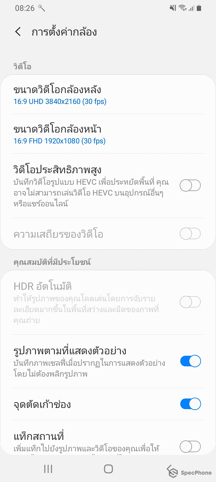 Review Samsung Galaxy A42 5G 040 1