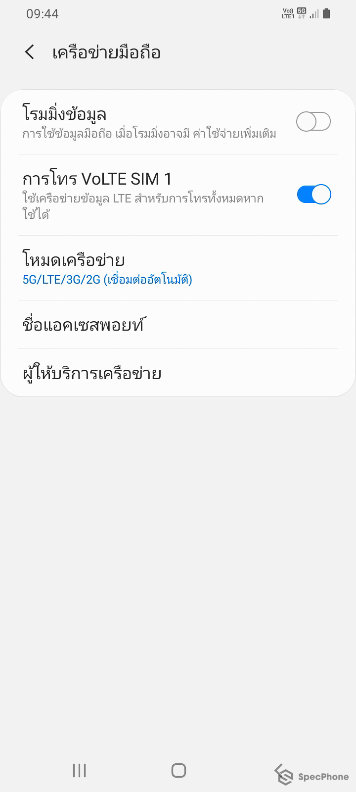 Review Samsung Galaxy A42 5G 047 1