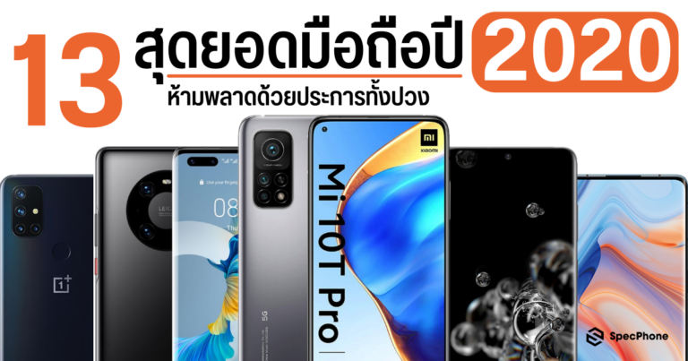 SP Award best of smartphone 1