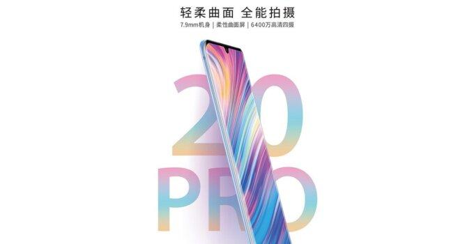 ZTE Blade 20 Pro 5G เปิดตัวแล้ว มาพร้อม Snapdragon 765G