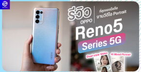 Review-OPPO-Reno5-Series-5G