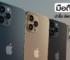 5g smartphone Q1 2021