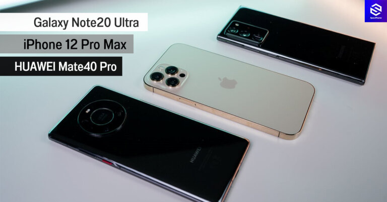 HUAWEI Mate 40 Pro vs iPhone 12 Pro Max vs Note20 SpecPhone Cover 00002