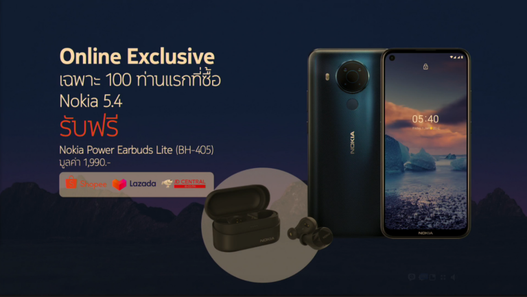 Nokia 5.4 1 1