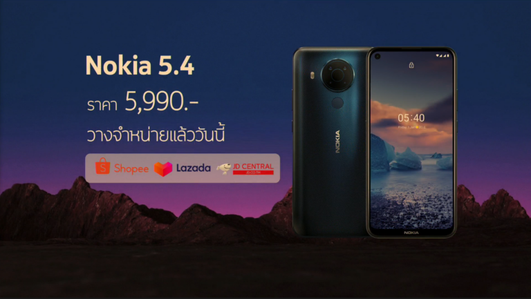 Nokia 5.4 29