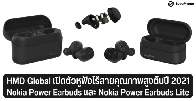 Nokia Power Earbuds cover