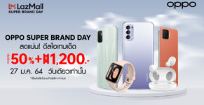 OPPO Super Brand day 1