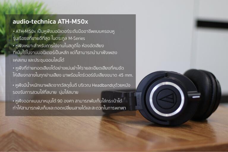 M50x Creator Pack