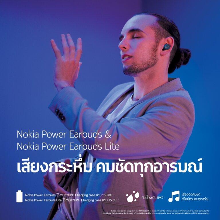 Power Ear Buds 1