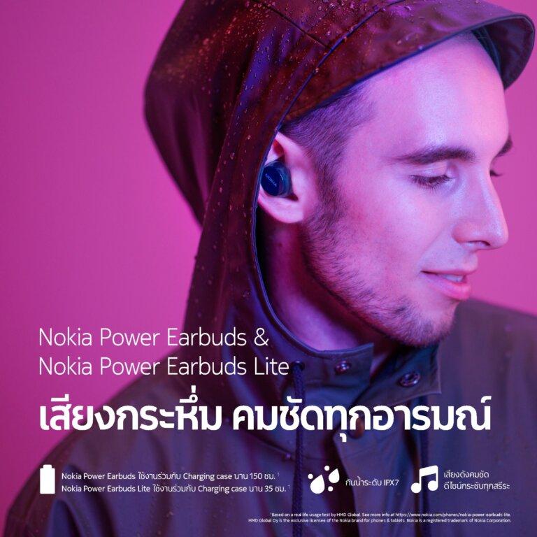 Power Ear Buds 2 2