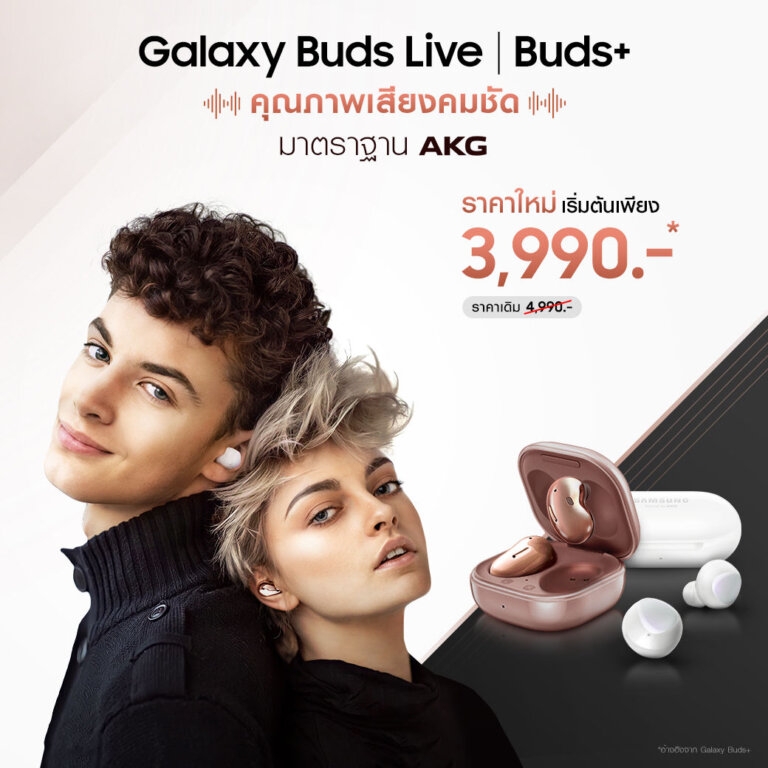Title Updated text Change Price product Galaxy Buds Live Buds