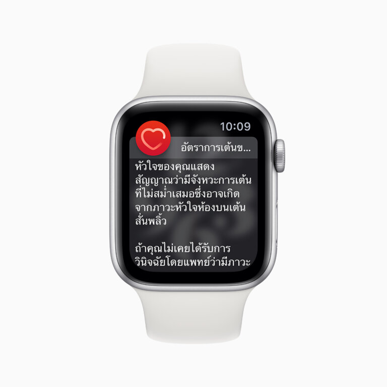 apple watch alerts heartrate atrialfibrillation screen 12082020
