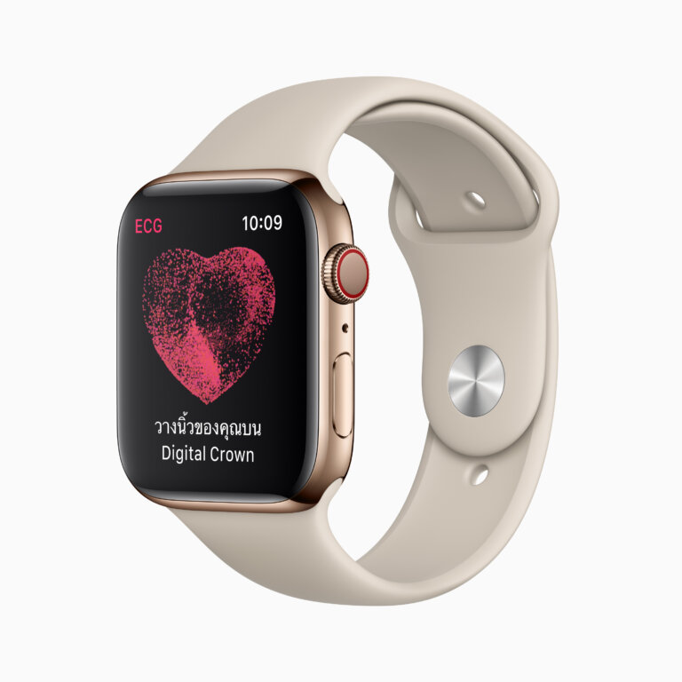 apple watch ecg start screen 12082020