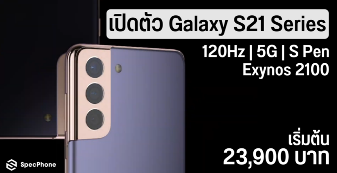 galaxy s21 seires cover