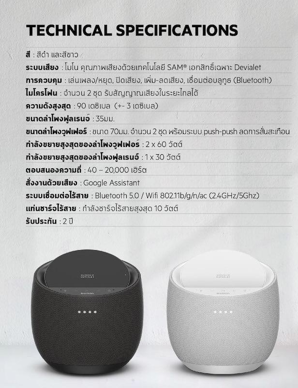 Belkin Soundform Elite 00001