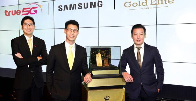 Glalaxy S21 Ultra 5G 42KT Gold 2