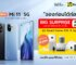 Mi 11 5G Bnn Promotion SpecPhone