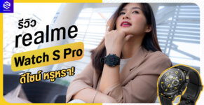 Review realme Watch S Pro FB