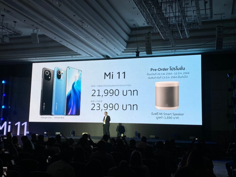 Xiaomi Mi 11 Launched Event SpecPhone 00042