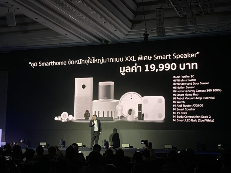Xiaomi Mi 11 Launched Event SpecPhone 00049