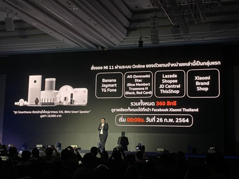 Xiaomi Mi 11 Launched Event SpecPhone 00051