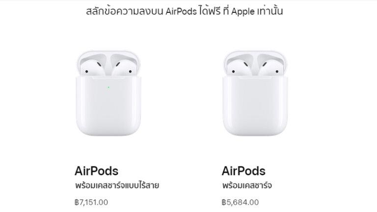 airpods 2 pro ราคา airpods 2 ราคา