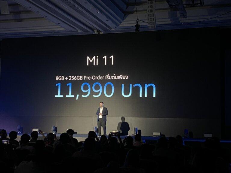 pre order Mi 11