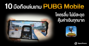 10 gaming phone play pubg mobile